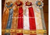 Κορδέλες Δικεροτρικέρων - Σταυροφόρος