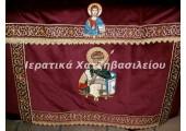 Αγ. Δημήτριος - Μάξιμος