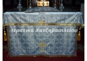 Armonia Blue Altar Table Cover